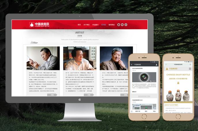 高端html5响应式网站建设|高端自适应网站建设|企业网站高端定制开发